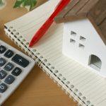 住宅ローン・借換えか?金利優遇幅の拡大か?